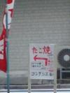 20090618_001