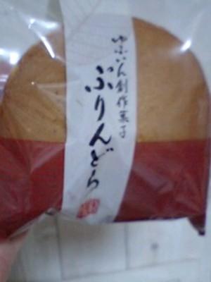 20110120_006